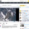 Ustreamが日本でライブストリーミングのプラットフォームの主力になれなかった理由(考察)