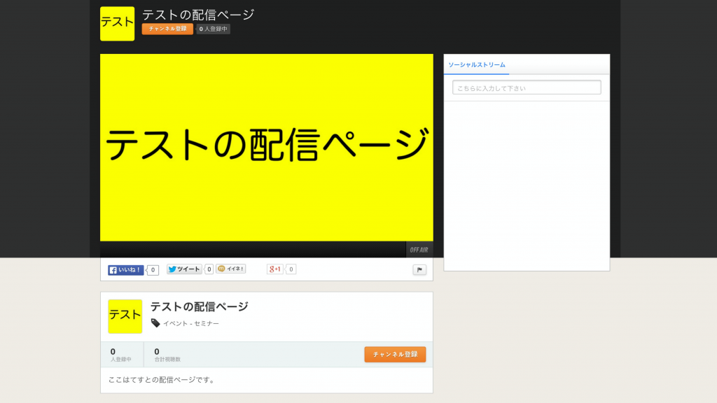 20150825195920_http___www.ustream.tv_channel_5zpnt4wdAmH_v3